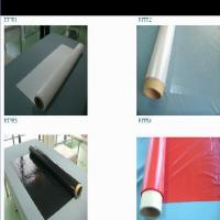 Cheap ETFE film ,ETFE solar cell film ,ETFE semiconductor film ,ETFE construction film for sale