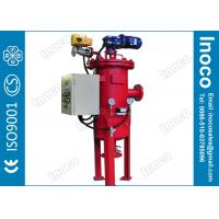 Cheap BOCIN Self Cleaning Automatic Backflushing Filter 0.05MPa - 0.07MPa OEM ODM for sale