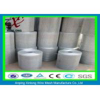 Cheap 1/2 Inch Square Hole Pvc Coated Welded Wire Mesh For Agriculture for sale