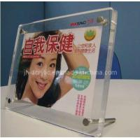 Buy cheap Acrylic Photo Frame (PF-09) from wholesalers