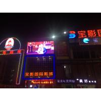 Cheap Street 1R1G1B SMD Waterproof Led Advertising Display P6 Epistar 1920HZ for sale