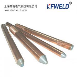 """Copper Clad Steel Earth Rod, diameter 14.2mm, 5/8"""", length 2500mm"""