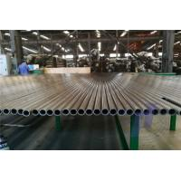 Cheap EN10305-4 E235 E355 Cold drawn seamless precision steel tube for hydraulic line for sale