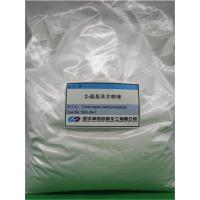 Cheap M(2-mercapto-benzimidazole) 583-39-1 White crystal brightener for copper plating reliable supplier high quality for sale