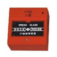 Cheap Fire Alarm Red for sale