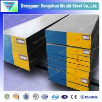 Buy cheap AISI 4340 steel Plate, 4340 square bar from wholesalers