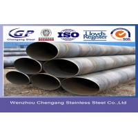 China ASTM EN BS 301 Circular Welded Stainless Steel Pipe For Boiler 1Cr17Ni7 Cold Rolled 0.3mm on sale