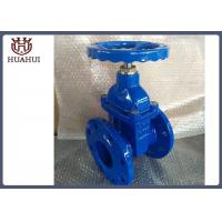 Cheap Best sell resilient seated gate valve with brass gland double flange ductile iron soft seal gate valve with best price for sale