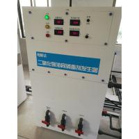 Cheap 24kWh/kg Cl2 Chlorine Dioxide Unit 1500*3700*1500mm For Hospital for sale