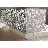 Cheap Imaginative Engraved Aluminum Panels  For Building  Cladding for sale