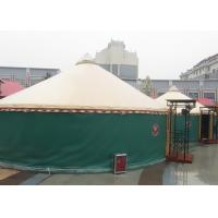 Cheap 6.23m 3 - 4 People Insulated Mongolian Yurt Tent For Camping / Lodging / Catering wholesale