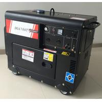 Cheap 3kva silent diesel generator factory price sale for sale