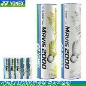 China YONEX  Badminton Shuttlecock M2000,M300,M370,M500 bulk discount original quality on sale