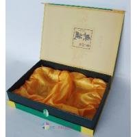 Cheap Color Gift Paper Box (FC-GPB-05) for sale