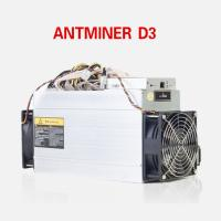 Cheap Antminer D3 (19.3Gh) From Bitmain Miner Bitcoin Machine X11 Algorithm 19.3Gh/S for sale