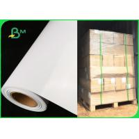 Cheap 190gsm Photo Brilliant White Printing Paper Roll For Inkjet Printing 36