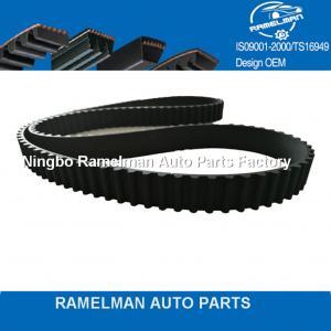 Cheap DAIHATSU CAR BELTS OEM 13514-87710/103RU19/13514-87711/91RU19/13514-87712/102RU19 rubber timing belt engine belt factory for sale