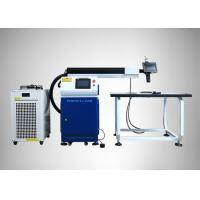 Cheap Aluminum Laser Welding Machine High Speed 300w 500w With Double Welding Path for sale