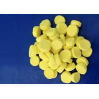 TMTM (TS) - 80 CAS NO 97-74-5 Rubber Accelerator Used For Synthetic Rubber