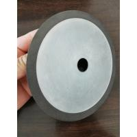 Buy cheap Resin Bond Diamond Saw Blades from wholesalers