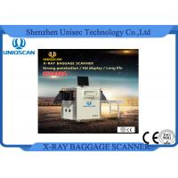 Cheap SF5030A single energy x-ray baggage scanner with Beijing KV tech generator for sale
