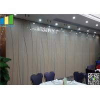 Cheap Operable Partitions , Conference Room Acoustic Room Dividers Wall wholesale