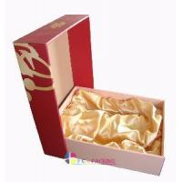 Buy cheap Offset Printing Paper Box (FC-CPB-22) from wholesalers