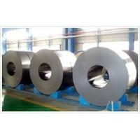 Buy cheap Galvanized hot rolled steel strip / carbon steel coil abrasion resistant from wholesalers