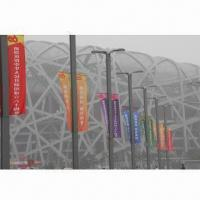 Cheap Indoor/Outdoor Fabric Cloth Banner with Heat Transfer Printing for sale
