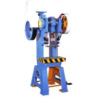 China RHP-10T H Type Power 10mm Tonnage hydraulic press with 6 - 51mm Stroke Adjustment on sale