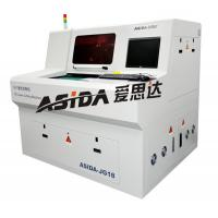 Cheap High Speed UV Laser Cutter Flexible Circuit FPC  Laser Cutting Machinery wholesale