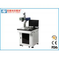 Cheap Portable Gold and Silver 3D Sub Surface Laser Engraving Fiber Deep Engraver for sale