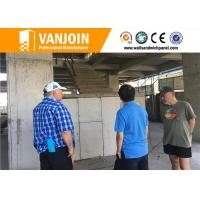 Buy cheap Wuhan Building Material Fire Rated Cement & Steel Composite Wall Panel Water - Proofing from wholesalers
