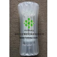 Cheap air bag for led lamp/led plastic air bag packing for sale