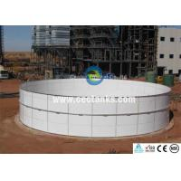 Cheap Vertical Liquid Storage Tanks 500 Gallons to 4,000,000 Gallons for sale