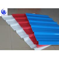 Wholesale UPVC Roofing Sheets Tiles Thermal insulation for Factory roof