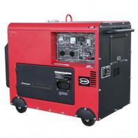 Cheap New products 5kw portable silent diesel generator factory price for sale