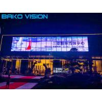 Buy cheap Outdoor Flexible LED Curtain Display High Transparency / Brightness For from wholesalers