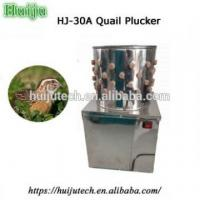 Cheap Quail Plucker/feather plucking machine/feather removal HJ-30A machine turkey for sale