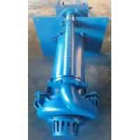 Cheap PV-SPR Vertical submerged slurry pump not clogging centrifugal pump for sale