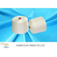 Quality TFO Polyester Yarn 42 / 2 62 / 3 Eco - Friendly , Low Hygroscopic Ring Spun Polyester wholesale