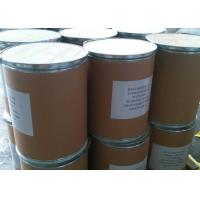 China Building Chemicals Polycarboxylate Concrete Admixtures Environmental Friendly on sale