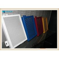 Quality Hooked Metal Expansion Aluminum Ceiling Grid Aluminum Veneer Sheets Anti - Wear wholesale