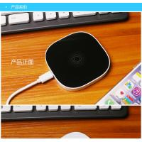 Cheap QI Mobiles Plastic Molded Parts Wireless charger Emissioner rectangle shape thin thickness high gloss or mat surface for sale