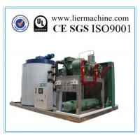 Cheap Low Consumption Flake Ice Making Machine For Fishing Market 50HZ for sale