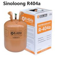 Cheap 30 lb refrigerant gas r404a price for sale