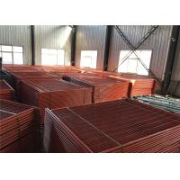 Buy cheap Powder Coated Orange Color Temporary Construction Fencing 2.1m*2.4m OD 32mm wall thick 1.5mm from wholesalers