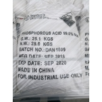 Cheap CAS 13598-36-2 Phosphorous Acid H3PO3 99% Min for sale