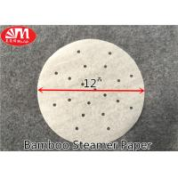 China White / Brown Bamboo Steamer Paper , Perforated Parchment Paper Non Stick on sale