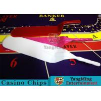 Cheap Texas Standard Shape Casino Game Accessories Shovel Suitable For Cards / Chips for sale